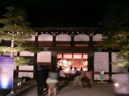 KYO01_014.JPG